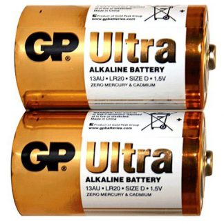 Agrifence D-Cell Batteries - Pack of 2